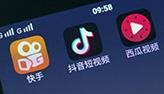 صناعة الفيديو القصير تشهد نموا هائلا في الصين