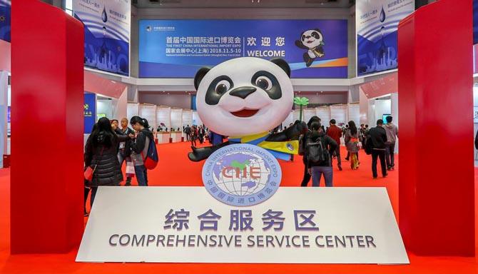 معرض الصين الدولي للاستيراد .. مستمر دائما