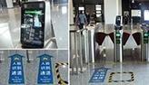 افتتاح أول خط مترو يستخدم نظام التعرف على الوجه عند الباب الدوار