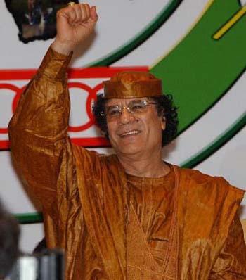.سجل حضورك ... بصورة تعز عليك ... للبطل الشهيد القائد معمر القذافي - صفحة 6 F2009082809440800670